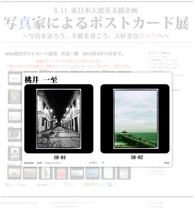 スクリーンショット(2012-03-13 23.03.25)のコピー.jpg