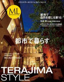 TERAJIMA-STYLE_image215.jpg